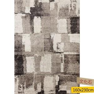 蓋亞雙股紗地毯160x230cm文化石