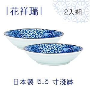 ~Royal Duke~ 製~花祥瑞5.5吋淺缽 餐盤 ~ 兩件組