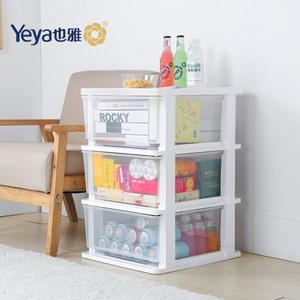 【也雅Yeya】時尚透明三層抽屜收納櫃