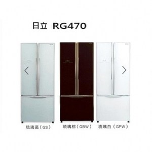 HITACHI 日立 RG470 483L 變頻三門冰箱 琉璃白
