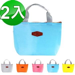 馬卡龍輕便型保溫保冰袋(2入) 藍色