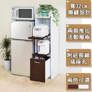 [特價]《C&B》一般型廚房隙縫電器櫃-胡桃木