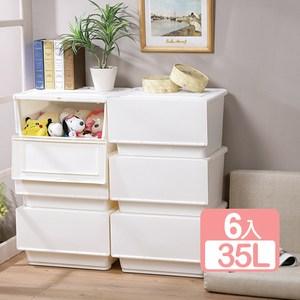《真心良品》貝西全開式收納箱35L(6入)