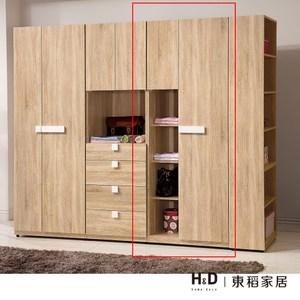 H&D多莉絲2.5尺單門衣櫃