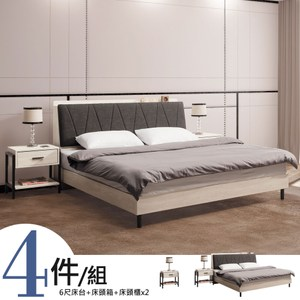 【艾木家居】威柏6尺床組四件組