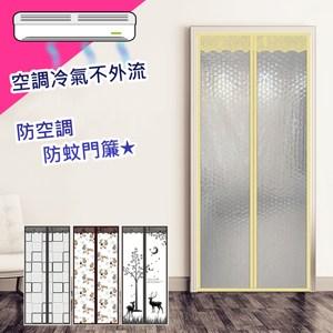 【三房兩廳】冷氣空調魔術貼防蚊門簾-90x210cm(水立方)