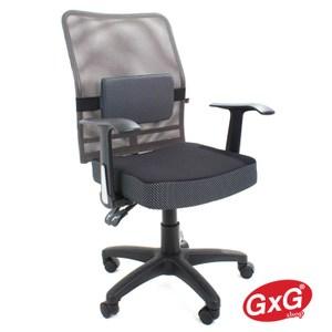 GXG 短背 電腦椅 TW-046(灰色)