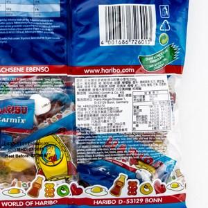 德國 HARIBO 明星總動員Q軟糖分享包 250g 哈瑞寶