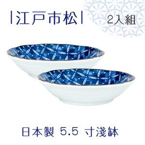 ~Royal Duke~ 製~江戶市松5.5吋淺缽 餐盤 ~ 兩件組