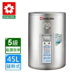 【櫻花】EH1200S4/6儲熱式電熱水器(12加侖-直掛式)4KW/18A