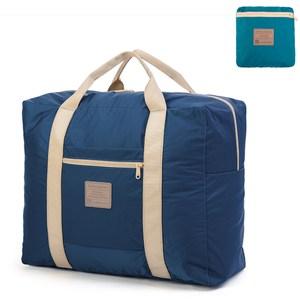 【PUSH!戶外休閒用品】可折疊便攜式萬用旅行袋孔雀綠P88-2