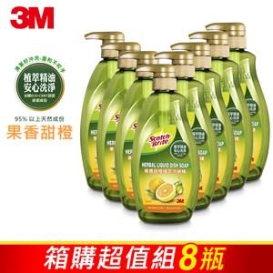 3M 植萃冷壓果香甜橙精油洗碗精箱購超值組 (8瓶)