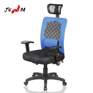 【JUNDA】2016主管椅電腦椅/辦公椅(二色任選)藍