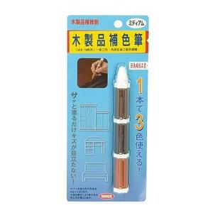 木製品補色筆三色 -中