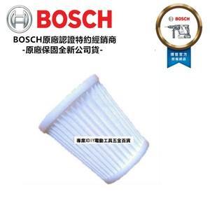 BOSCH GAS14.4V/GAS18V 吸塵器專用濾網 HEPA
