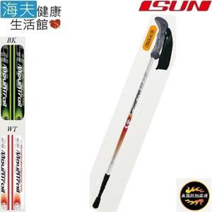 【海夫】宜山 登山杖 直把/伸縮/兩用握把/表面防刮 PT3S034兩用握把,BK色