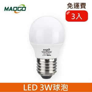 HONEY COMB Maogo LED3W廣角度球泡3入 TB803W-03 / 白光
