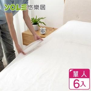 【YOLE悠樂居】旅行用拋棄式免洗床單(單人120*200cm)6入