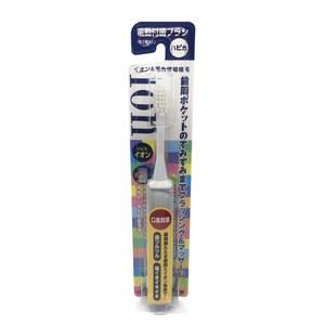 HAPICA日本國民版的負離子電動牙刷