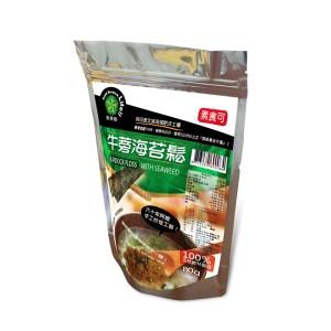 【笑蒡隊】全素牛蒡海苔鬆10包組(200g/包)