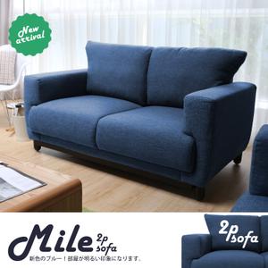 H&D Mile 邁爾北歐寬敞激厚雙人沙發-灰藍