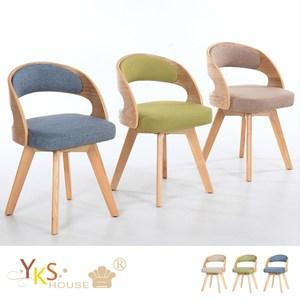 [特價]【YKSHOUSE】元氣。沐光系列造型椅(三色可選)藍色