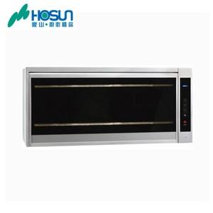 【豪山HOSUN】(懸掛式烘碗機臭氧+紫外線功能 FW-8909-80CM)