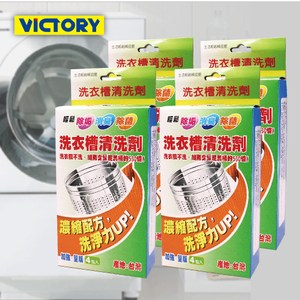 【VICTORY】洗衣槽清洗劑 #1035067(4入x2盒)