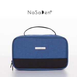 NaSaDen 內在美收納袋-萊茵藍