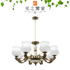 【光之饗宴】黑金古銅/玉石8IC吊燈