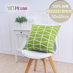 IN-HOUSE-簡單系列純棉抱枕-交錯(綠-50x50cm)