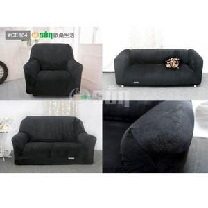 【Osun】厚棉絨溫暖柔順-1+2+3人座一體成型防蹣彈性沙發套黑色