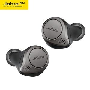 [特價]【Jabra】Elite 75t 真無線藍牙耳機鉑金/米