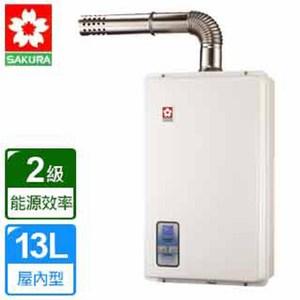 【櫻花】SH-1333強制排氣屋內大廈型數位恆溫熱水器13L-天然瓦斯