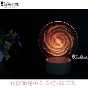 3D藝術氛圍燈-銀河系