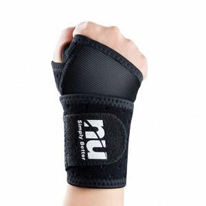 【海夫健康生活館】NU恩悠數位 鈦鍺能量 冰紗護腕