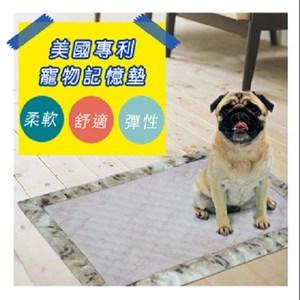 美國 NINO1881 寵物記憶墊48x76cm(L)(拼石紋)