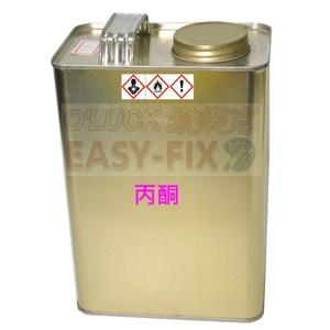 丙酮 5加侖5加侖