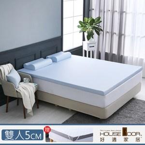 House Door 舒柔尼龍表布乳膠床墊5cm保潔組-雙人5尺