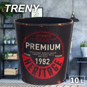 TRENY 工業風 皮革 收納置物桶 - LS1982