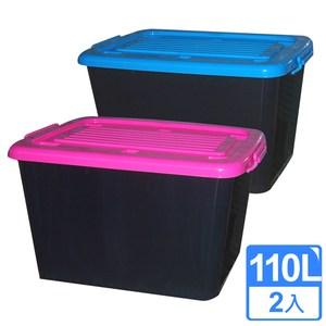 HAPPY多用途滑輪整理箱(110L/個)(二入)-混色