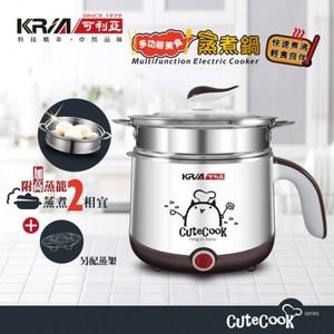 【KRIA 可利亞】多功能美食蒸煮鍋/電火鍋/蒸鍋(KR-D036W)