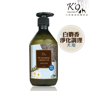 【K9】白麝香舒緩保溼洗毛精_犬用476ml