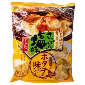 日本 本田 鐵火燒甘貝鹽味米菓 65g 本田製菓