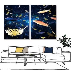 【24mama 掛畫】二聯式油畫布無框畫 30x40cm-鳥的羽毛油畫布無時鐘