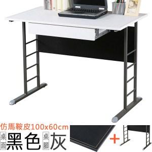 Homelike 馬克100cm辦公桌加厚桌面-附抽屜 桌面-黑 / 腳-灰