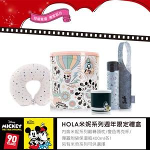 HOLA 米妮系列 週年限定禮盒 MINNIE Walt Disney