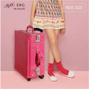 love童趣小日子kids pvc trunk (S-17吋) Pink
