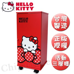 【Hello Kitty】大蝴蝶結DIY活動三層滾輪櫃 活動櫃-紅色(正版授權)