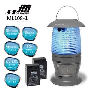 德國北方 NORTHERN LED 吸入式捕蚊燈 ML108-1